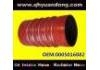 The silicone tube:0005016082